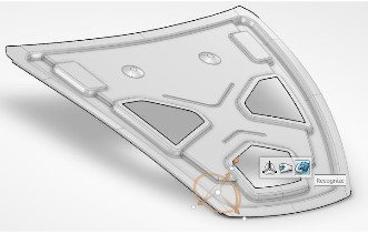 bent part design R2020x Highlights Recognize